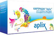 Картридж лазерный Aplix EP-25 для Laser Shot LBP-1120, LBP-800, LBP-810